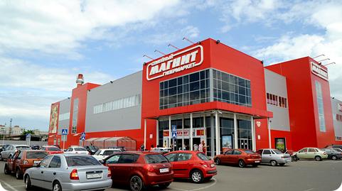 quat rosenberg Magnit stores