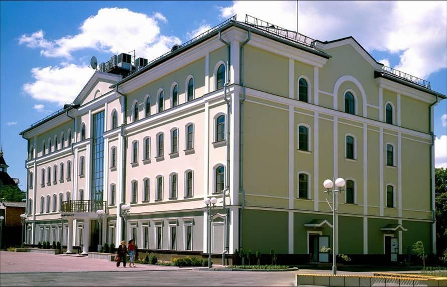 quat rosenberg Scientific Library Stavropol