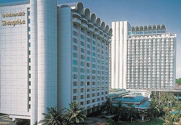 quat rosenberg shangrila hotel